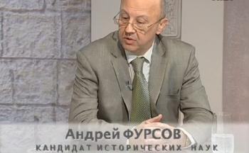 mirovyj_krizis-andrej_fursov-filosofskie_chtenija